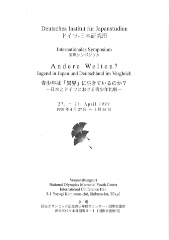 Andere Welten? Jugend in Japan und Deutschland im Vergleich (Another world? Comparing youth in Japan and Germany)