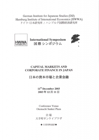 Capital Markets and Corporate Finance in Japan