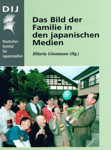 Das Bild der Familie in den japanischen Medien (日本のメディアがつくる家族像(独文))
