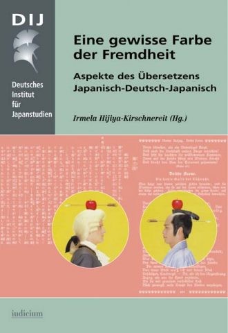 Eine gewisse Farbe der Fremdheit – Aspekte des Übersetzens Japanisch-Deutsch-Japanisch (A Certain Shade of Otherness – Aspects of Japanese-German-Japanese Translation)