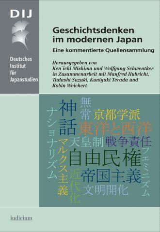 Geschichtsdenken im modernen Japan