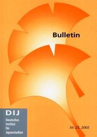 Bulletin 25, 2005