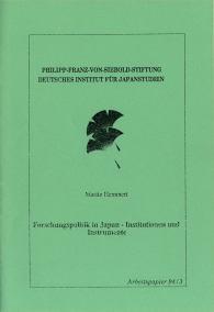 Forschungspolitik in Japan – Institutionen und Instrumente