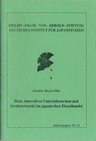 Staat, innovatives Unternehmertum und Strukturwandel im japanischen Einzelhandel
