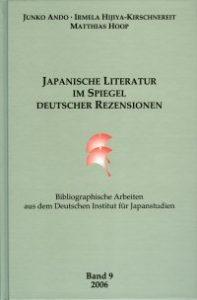 Japanische Literatur im Spiegel deutscher Rezensionen