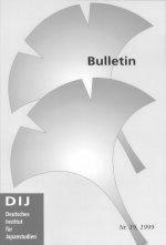 Bulletin 20, 2000