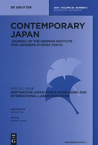Contemporary Japan 26, No. 2