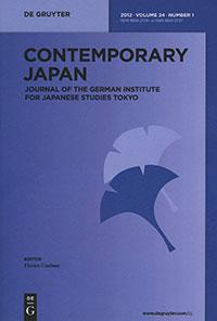 Contemporary Japan 24, No. 1
