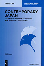 Contemporary Japan 25, No. 1