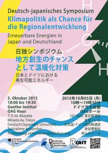 Klimapolitik als Chance für die Regionalentwicklung:  Erneuerbare Energien in Japan und Deutschland