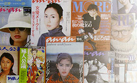 Marital Happiness and Discord: Discourses in Japanese Women's Magazines