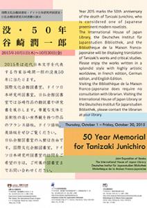 Zum 50. Todesjahr von Jun'ichiro Tanizaki