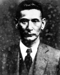 The Ideologue and Activist Ōkawa Shūmei (1886-1957)