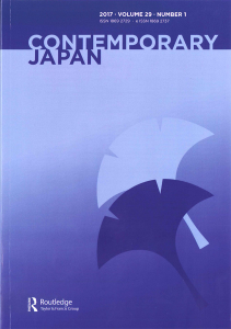 Contemporary Japan 29, No. 1