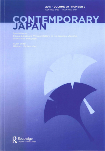 Contemporary Japan 29, No. 2