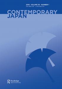 Contemporary Japan 30, No. 1