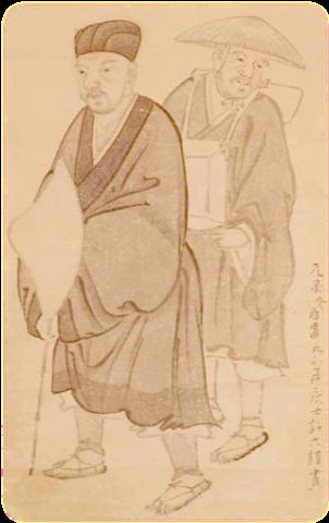 Basho & Haiku