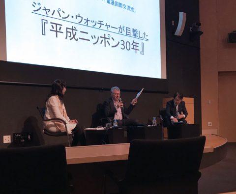 ジャパン・ウォッチャーが目撃した『平成ニッポン30年』