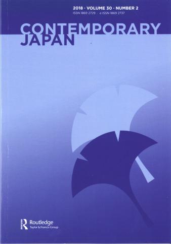 Contemporary Japan 30, No. 2
