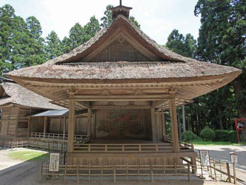 Nō und Kyōgen