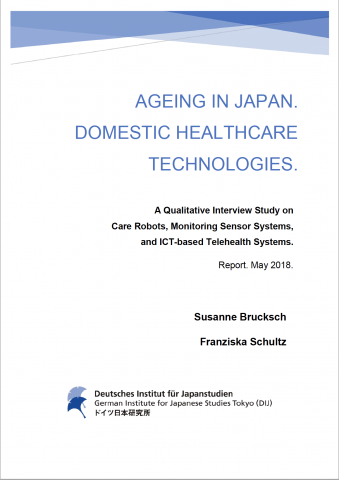 Ageing in Japan. Domestic Healthcare Technologies