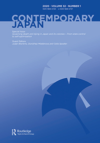 Contemporary Japan 32, No. 2