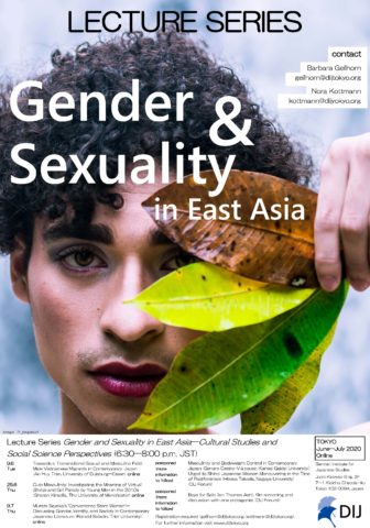 Lecture Series: Gender and Sexuality in East Asia – Cultural Studies and Social Science Perspectives