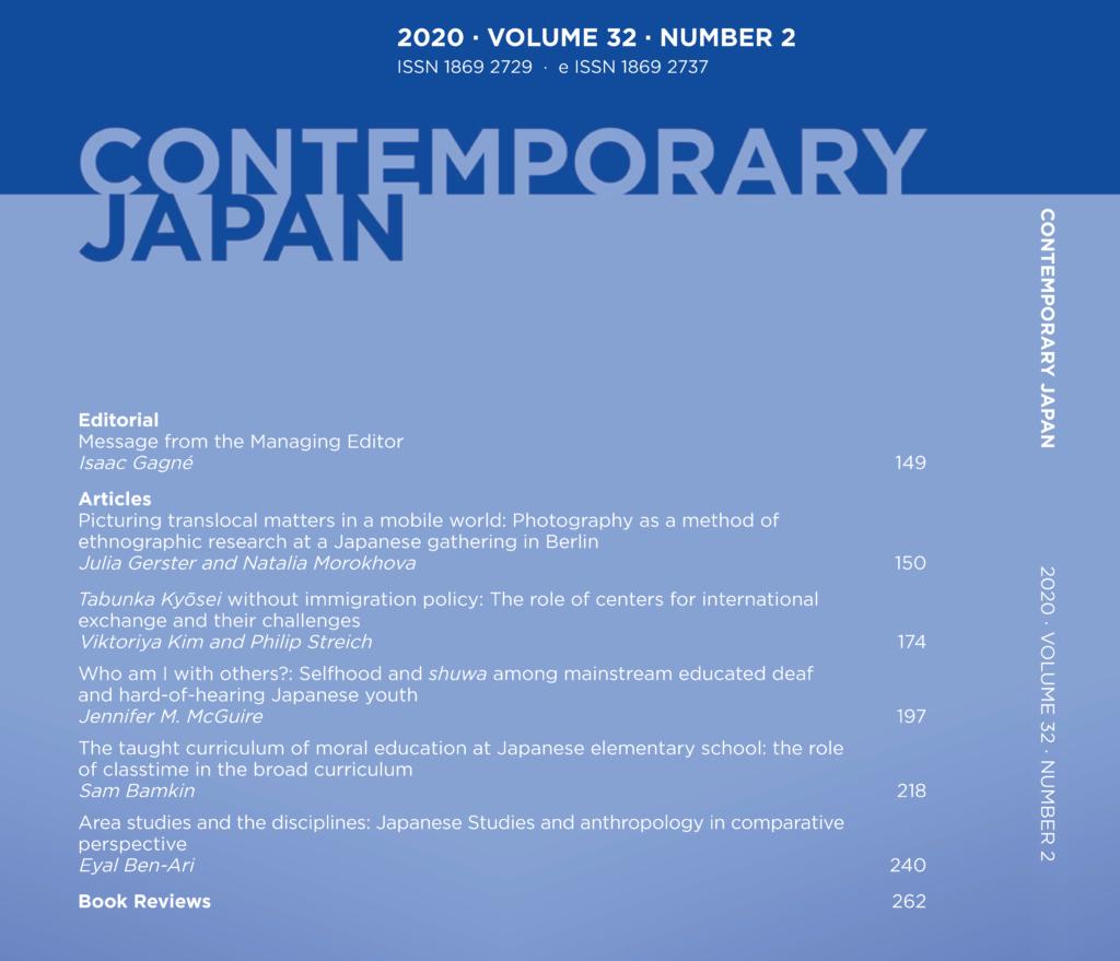 RCOJ_Cover 32-2 li