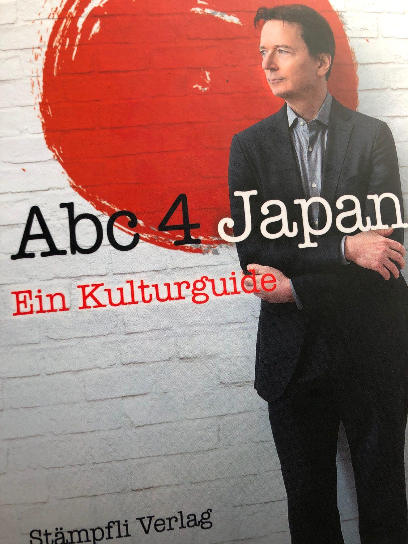 2020.12 cover m fritz abc japan