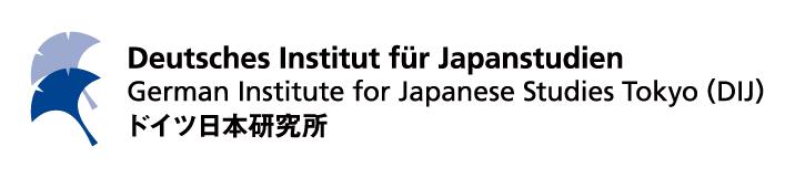 dij-logo-image