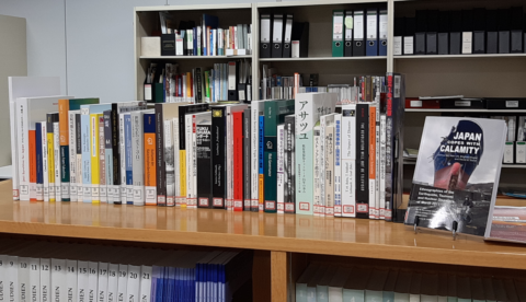 Joint book exhibition '10 Years after 3.11′