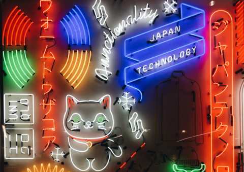 Technology & Society in Japan and Beyond