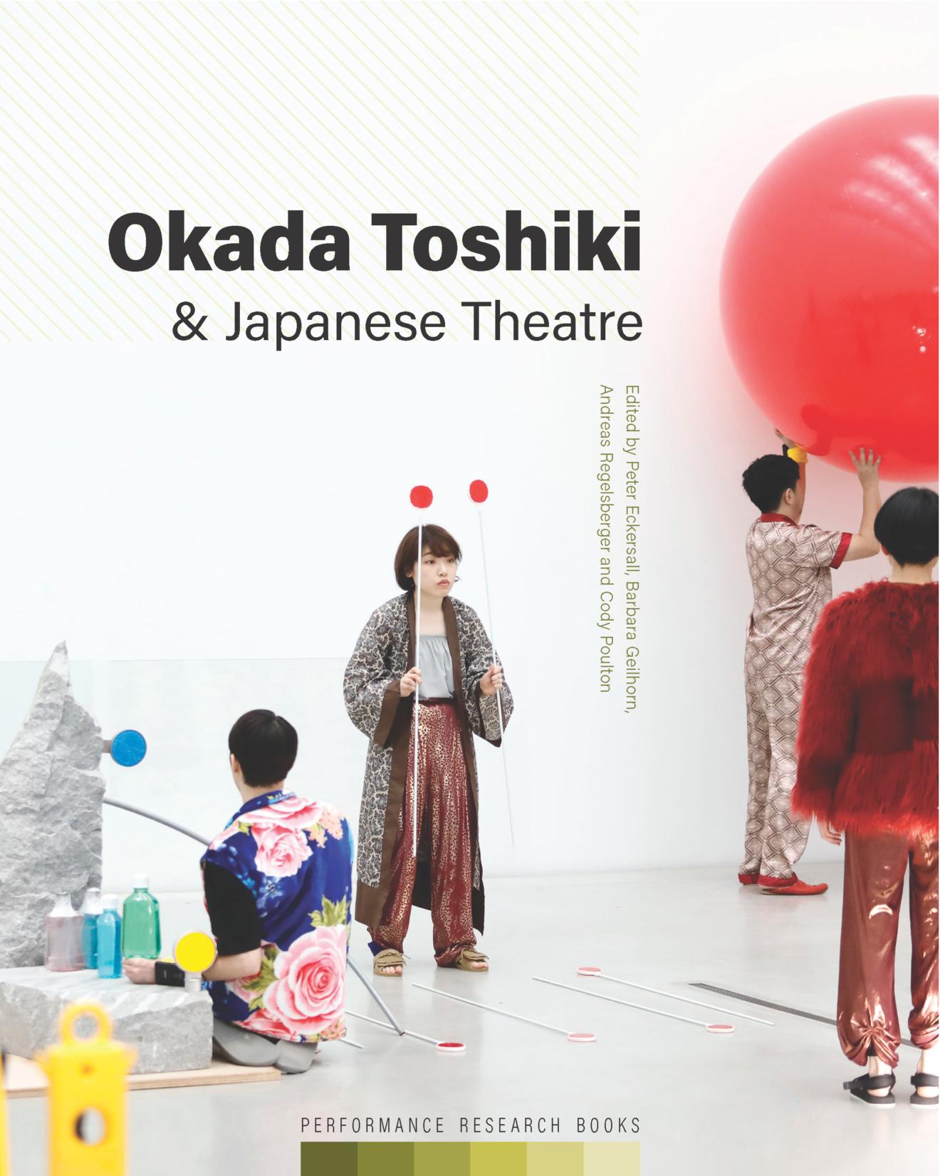 book cover Okada Toshiki 03 05 2021 geilhorn