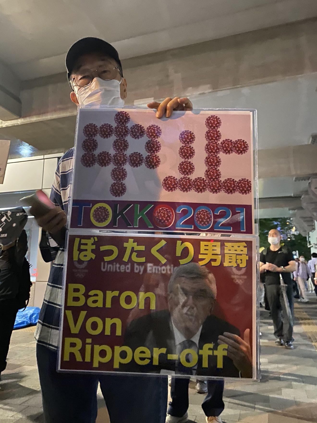 2021.6 Baron Von Ripper-off chihiro kai