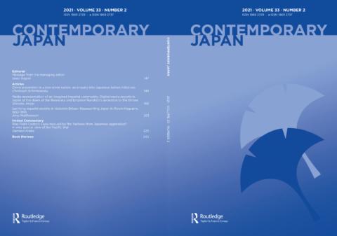 Contemporary Japan 33, No. 2